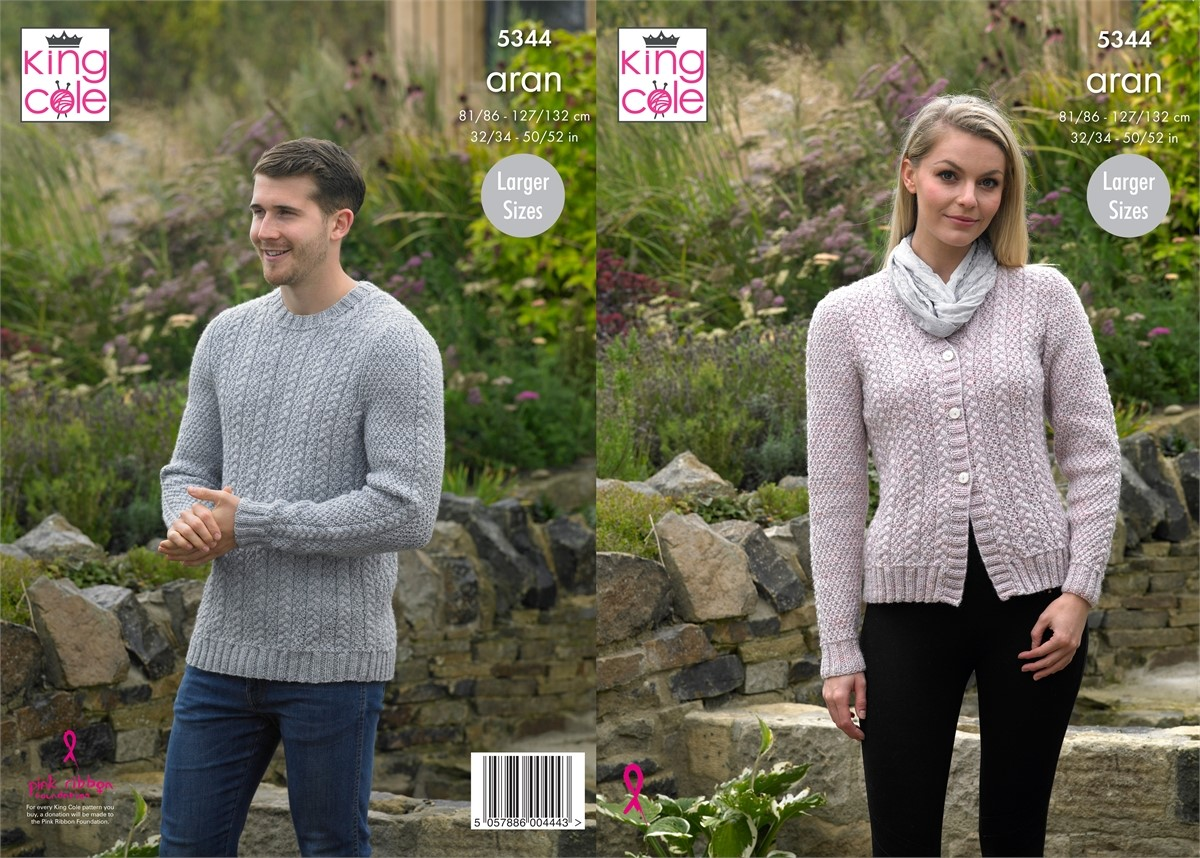 womens aran jacket in chunky wool knitting pattern 99p pdf